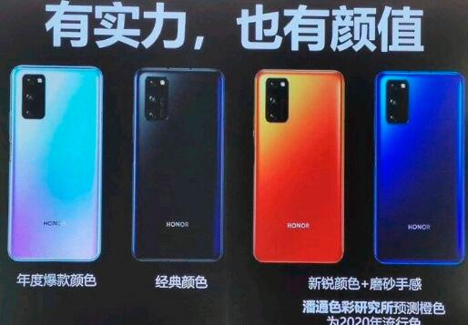 Honor View 30将配备iPhone型相机模块